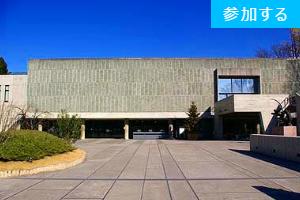 【 6月イベント情報 】 アート見学しながら交流を楽しもう! ― 上野恩賜公園―