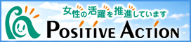 positive_action_banner2