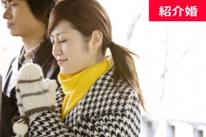 紹介婚に『新春・お見合いキャンペーン』がスタート! ~2016年も20代30代の婚活を本格応援します!!(1月15日迄)~