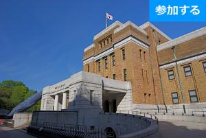 【2月イベント情報 】 美術館めぐり(アート見学しながら交流を楽しもう!) ― 上野恩賜公園―