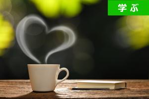 【4月セミナー情報】婚活カフェ(東京・表参道) ― そもそも独身者の70%以上は婚活不要!? 「婚活カフェ」が4月、リニューアルOPEN!―
