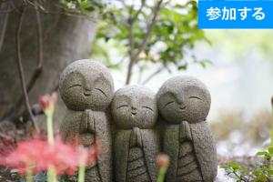 【3月イベント情報】大人の鎌倉散策(鎌倉) ―  鎌倉で社寺・史跡めぐりを楽しもう! ―