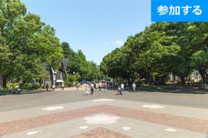 【4月イベント情報】 春の美術館めぐり(アート見学しながら交流を楽しもう!) ― 上野恩賜公園―