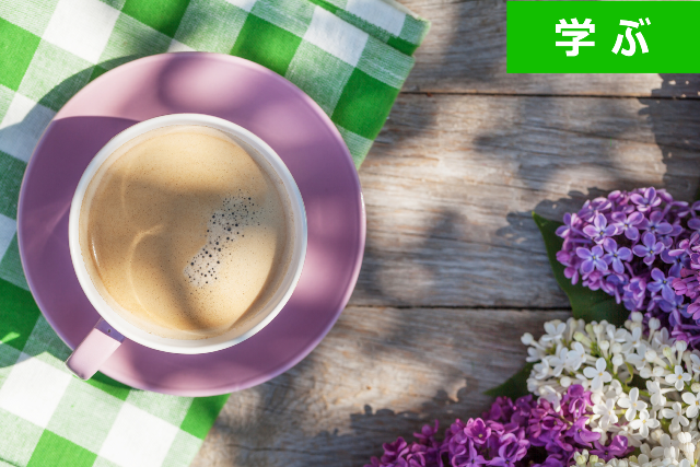 【5月セミナー情報】婚活カフェ(東京・表参道) ― そもそも独身者の70%以上は婚活不要!? 「婚活カフェ」がリニューアルOPEN!―