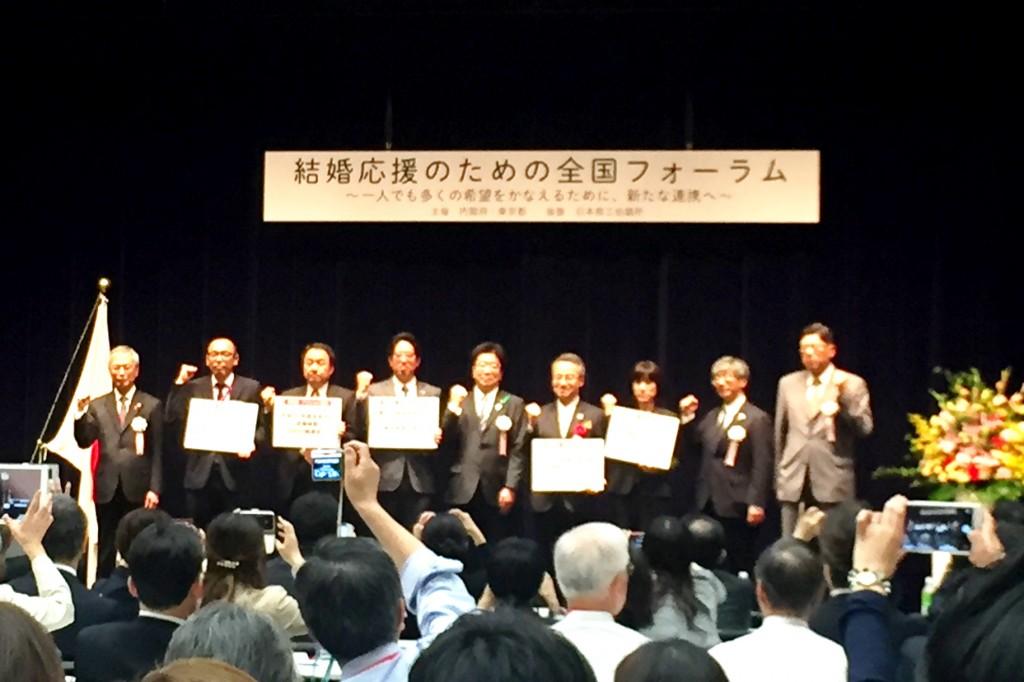 内閣府、東京都主催 『結婚応援のための全国フォーラム』 開催されました!