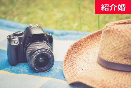 紹介婚に『この夏限定・写真撮影無料キャンペーン』がスタート! ~8月末まで、只今男女受付中!!~