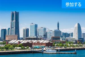 【6月イベント情報】R30・交流パーティー(横浜) ― 会話重視の方におすすめします!―