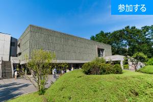 【7月イベント情報】 上野でアートを楽しもう!(上野恩賜公園)  ―美術館めぐりをしながら交流を楽しもう! ―