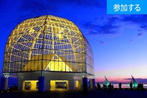 【8月イベント情報】夜の水族館を楽しむ会(葛西臨海水族館) ―ナイトアクアリウムで夜の不思議探検!―