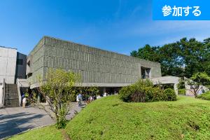【4月イベント情報】 春の上野でアートを楽しもう!(上野恩賜公園)  ―美術館めぐりをしながら交流を楽しもう! ―
