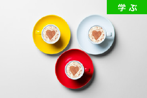 【9月セミナー情報】婚活カフェ(東京・表参道) ― 本気で結婚を考えたら、まずは一度、「婚活カフェ」に参加してみよう!―