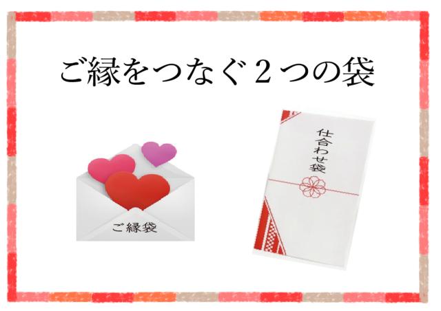 独身者限定、婚活クリスマスイベント 『独婚祭 Xmas Special 2017』 今年も早々に女性参加者満員御礼、 男性参加者は引き続き募集中! 12月17日開催@東京大神宮マツヤサロン
