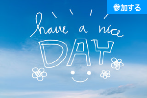 【3月イベント情報】 平日企画☆上野でアートを楽しもう!(上野恩賜公園)  ―平日お休みの方対象、美術館めぐりイベント開催! ―
