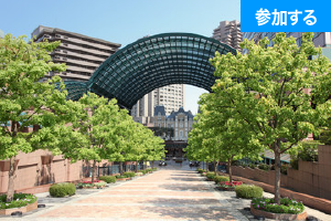 【夏の特別企画】ヱビス見学ツアーを楽しもう!(恵比寿ガーデンプレイス)