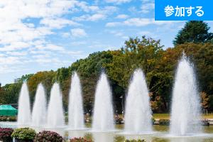 【12月イベント情報】 上野でアートを楽しもう!(上野恩賜公園)  ― 美術館めぐりをしながら交流を楽しもう! ―