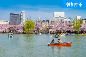 【3報】 上野でアートを楽しもう!(上野恩賜公園)  — 美術館めぐりをしながら交流を楽しもう! —