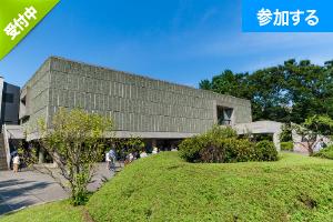 【5月イベント情報】 上野でアートを楽しもう!(上野恩賜公園)  ― 美術館めぐりをしながら交流を楽しもう! ―