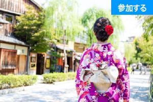 【5月イベント情報】初夏の鎌倉散策(北鎌倉) ― 古都で季節を感じるスローな旅 ―