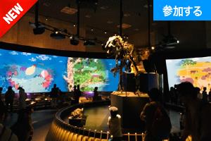 【12月イベント情報】 上野でアートを楽しもう!(上野恩賜公園)  ― 年内最終★人気のアートイベントです! ―