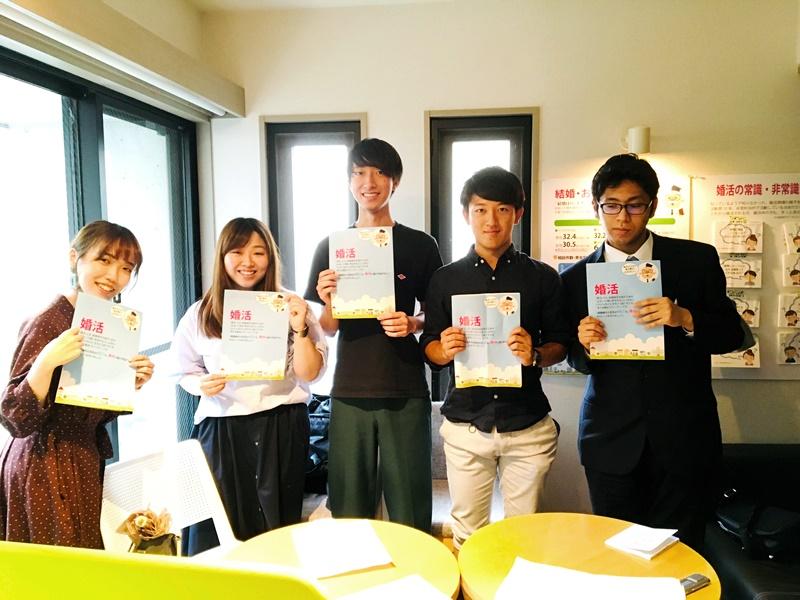 中央大学・文学部社会学専攻の学生の皆さんがインタビュー調査に来られました!