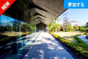 【11月イベント情報】Tokyo☆秋の美術館めぐり(青山・六本木)― 都心でアート見学を楽しもう!―