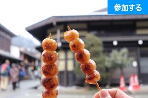 【11月イベント情報】 Tokyo☆秋の下町さんぽ(谷根千)  ―東京下町の名所を巡りながら交流を楽しもう! ―