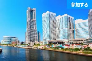 【1月イベント情報】 YOKOHAMA☆R30 交流パーティー ― 令和2年最初の開催決定! ―