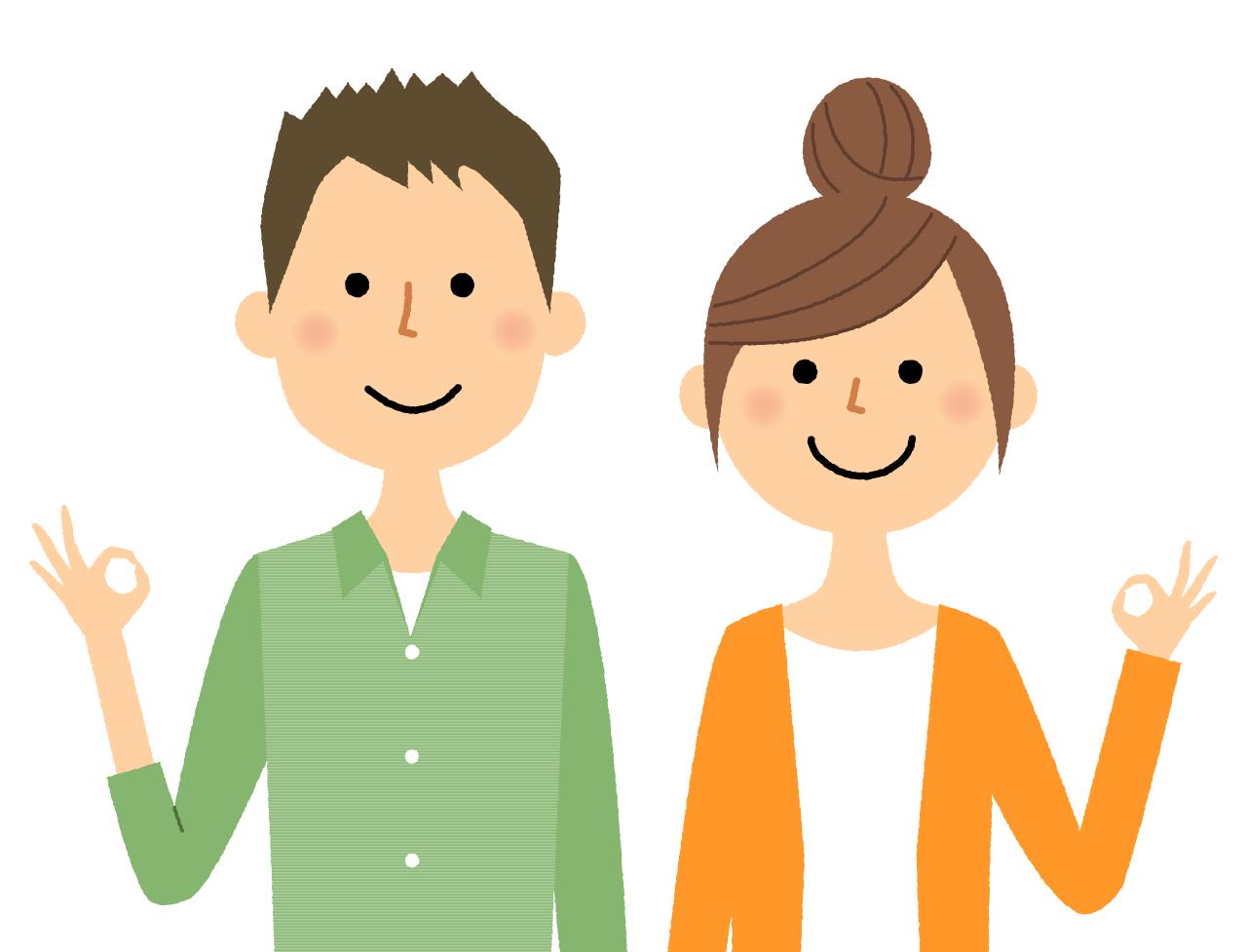"""『目指せ!""""2020婚""""』 ― 迎春キャンペーン募集延期のお知らせ〈20代~40代対象で1月31日迄〉"""
