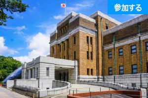 【12月イベント情報】 年内最終★上野でアートを楽しもう!(上野恩賜公園)  ― アート見学しながら交流を楽しもう! ―