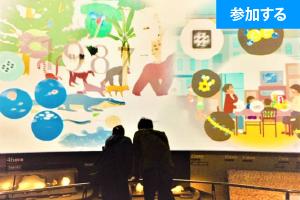 【4月イベント情報】 上野でアートを楽しもう!(上野恩賜公園)  ― アート見学しながら交流を楽しもう! ―