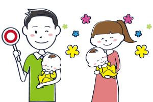婚育(結婚・子育て)について学ぶオンライン体験会『明日のパパママ応援プロジェクト』5月初登場|全国から参加者募集中!