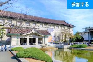 【6月イベント情報】 Tokyo☆博物館見学会(東京国立博物館) ― 見どころ満載、国立博物館を満喫しよう! ―